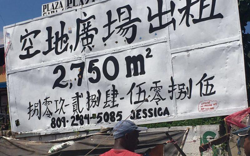 Una valla con anuncio chino cerca de la Esquinca Caliente de Herrrera, en la CapitalRD; parece el comprador tiene que ser chino