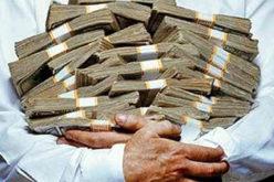 (Video) Del millon 146 mil 45 pesos mensuales del Gobernador del Banco Central a los 7 mil pesos con 39 centavos del raso de la Policia