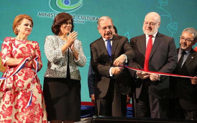 La inauguración de la Feria del Libro SD 2017 encabezada por el presidente Medina