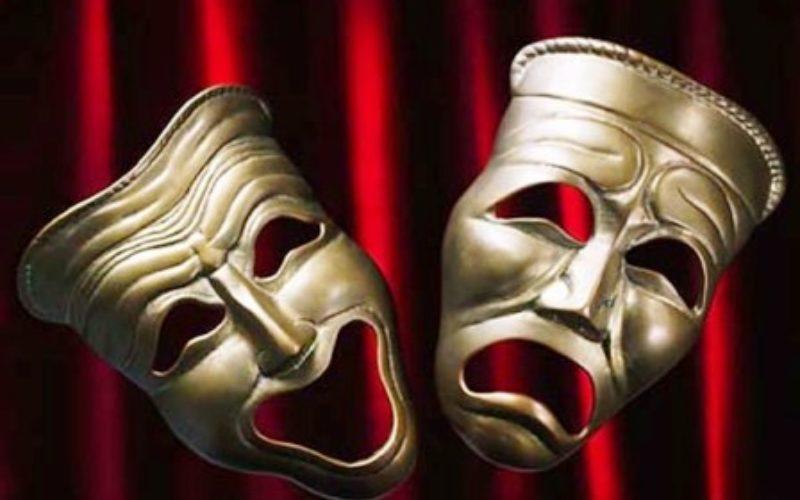 Ministerio Cultura convoca a profesionales de artes escénicas a presentar propuestas para Festival Nacional de Teatro