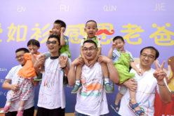China se prepara para celebrar el Día del Padre…
