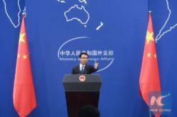 China pide a Estados Unidos investigar tiroteo en consulado chino de Los Angeles
