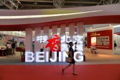 Más de 300 mil títulos de autores de 28 países y regiones en Feria Internacional del Libro de Bijing