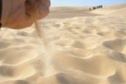 Ministerio de Salud recomienda no alarmarse por el polvo del Sahara; es normal que se sienta dos veces al año en RD