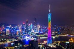 Pronósticos sobre la economía China para este 2018