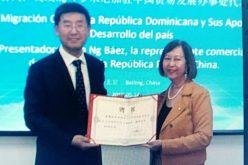 Rosa NG Báez recibe reconocimiento en la República Popular China
