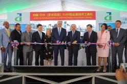 Los chinos en acción en RD… Presidente Medina inaugura fábrica de botas de China Popular para lluvia y nieve