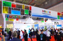 Representante del BID valora posibilidades de desarrollo de América Latina con su acercamiento a China