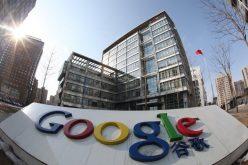 Google con multa de US$1,690 millones por violar normas antimonopólicas Unión Europea