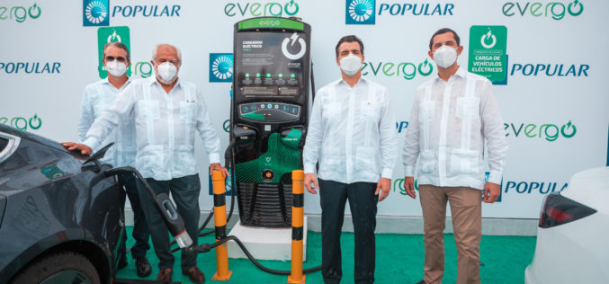 Banco Popular Dominicano e InterEnergy Group se une para impulsar la movilidad sostenible con vehículos eléctricos e híbridos