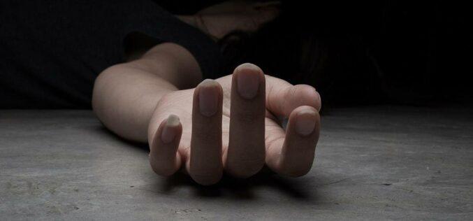 En Higüey hombre mata a su pareja y luego se suicida