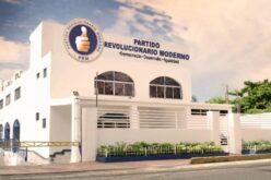 PRM expresa resuelto apoyo al «Ministerio Público independiente» y a lucha contra corrupción en gobierno de Luis Abinader
